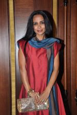 Suchitra Pillai at Jade Jagger Kerastase launch in Four Seasons, Mumbai on 30th Jan 2013 (68).JPG