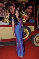 Mahi Gill at the Trailor launch of Saheb Biwi Aur Gangster Returns in J W Marriott, Mumbai on 31st Jan 2013 (28).JPG