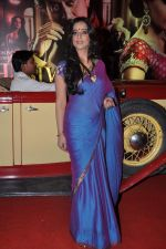 Mahi Gill at the Trailor launch of Saheb Biwi Aur Gangster Returns in J W Marriott, Mumbai on 31st Jan 2013 (32).JPG