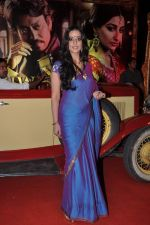 Mahi Gill at the Trailor launch of Saheb Biwi Aur Gangster Returns in J W Marriott, Mumbai on 31st Jan 2013 (35).JPG