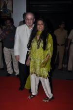 Salman Rushdie, Deepa Mehta at the Premiere of Midnight_s Children in PVR, Pheonix, Mumbai on 31st Jan 2013 (79).JPG