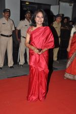 Seema Biswas at the Premiere of Midnight_s Children in PVR, Pheonix, Mumbai on 31st Jan 2013 (42).JPG