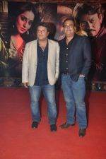 Tigmanshu Dhulia, Rahul Mittra at the Trailor launch of Saheb Biwi Aur Gangster Returns in J W Marriott, Mumbai on 31st Jan 2013 (7).JPG