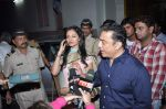 Kamal Hassan, Pooja Kumar at Vishwaroop screening in Ketnav, Mumbai on 1st Jan 2013 (53).JPG