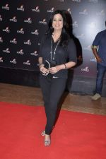 Richa Sharma at Colors bash in Grand Hyatt, Mumbai on 2nd Feb 2013 (93).JPG