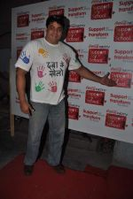 Cyrus Broacha at NDTV Support My school 9am to 9pm campaign which raised 13.5 crores in Mumbai on 3rd Feb 2013 (132).JPG