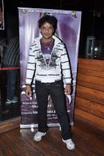 at Bhojpuri film Sansar launch in Escobar, Mumbai on 4th Feb 2013 (18).JPG