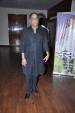 at Bhojpuri film Sansar launch in Escobar, Mumbai on 4th Feb 2013 (38).JPG