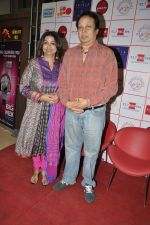 Bhupinder singh, Mitali Singh at Jagjit Singh tribute in Big FM, Mumbai on 6th Feb 2013 (53).JPG