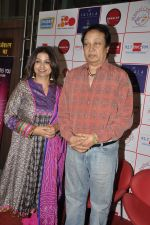 Bhupinder singh, Mitali Singh at Jagjit Singh tribute in Big FM, Mumbai on 6th Feb 2013 (56).JPG