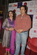 Bhupinder singh, Mitali Singh at Jagjit Singh tribute in Big FM, Mumbai on 6th Feb 2013 (62).JPG