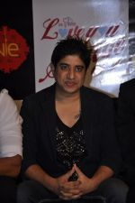 Harry Anand at the launch of Manoj and Teejay Bohra_s production house in Mumbai on 6th Feb 2013 (135).JPG