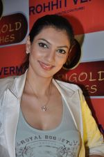 Yukta Mookhey at Fashion designer Rohit Verma_s store launch in Mumbai on 6th Feb 2013 (116).JPG