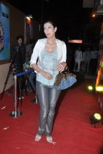 Yukta Mookhey at Fashion designer Rohit Verma_s store launch in Mumbai on 6th Feb 2013 (117).JPG