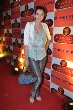 Yukta Mookhey at Fashion designer Rohit Verma_s store launch in Mumbai on 6th Feb 2013 (120).JPG