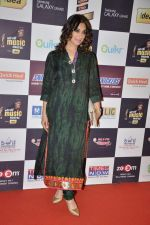 Lucky Morani at Radio Mirchi music awards red carpet in Mumbai on 7th Feb 2013 (172).JPG