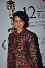 Tisca Chopra at Lincoln film screening in PVR, Mumbai on 7th Feb 2013 (2).JPG