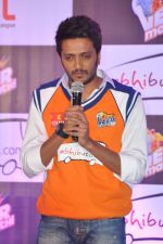 Ritesh Deshmukh introduces his CCL team in Trident, Mumbai on 8th Feb 2013 (2).JPG