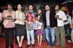 Shravan Rathod, Veena Malik, Rajan Verma, Pritam Chakraborty at the music launch of film Zindagi 50 50 in Andheri, Mumbai on 8th Feb 2013 (32).JPG