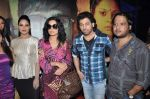 Veena Malik, Rajan Verma, Meera at the music launch of film Zindagi 50 50 in Andheri, Mumbai on 8th Feb 2013 (50).JPG