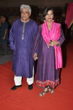 Shabana Azmi, Javed Akhtar at Anjan Shrivastav son_s wedding reception in Mumbai on 10th Feb 2013 (6).JPG