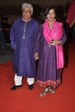 Shabana Azmi, Javed Akhtar at Anjan Shrivastav son_s wedding reception in Mumbai on 10th Feb 2013 (7).JPG