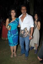 Kajol, Ajay Devgan at Zee 20 years celebration in Mumbai on 11th Feb 2013 (20).JPG