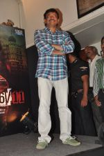 Ram Gopal Varma at the Audio release of The Attacks Of 26-11 in Leopold, Mumbai on 11th Feb 2013 (14).JPG