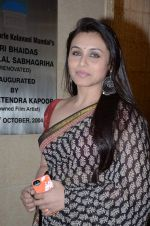 Rani Mukherji at women empowerement event organised by Mumbai police in Bhaidas Hall, Mumbai on 11th Feb 2013 (26).JPG