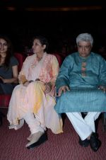 Shabana Azmi, Javed Akhtar at women empowerement event organised by Mumbai police in Bhaidas Hall, Mumbai on 11th Feb 2013 (82).JPG