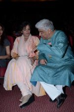 Shabana Azmi, Javed Akhtar at women empowerement event organised by Mumbai police in Bhaidas Hall, Mumbai on 11th Feb 2013 (86).JPG