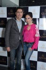 sunil and kiran datwani of gehna at Gehna Valentine evening hosted by Munisha Khatwani in Mumbai on 11th Feb 2013 .JPG