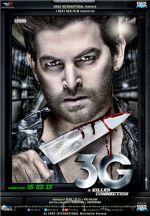 3G Poster (2).jpg