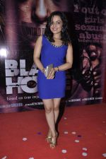 Chitrashi Rawat at Black Home film mahurat in Filmistan, Mumbai on 13th Feb 2013 (31).JPG