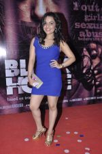 Chitrashi Rawat at Black Home film mahurat in Filmistan, Mumbai on 13th Feb 2013 (36).JPG