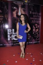 Chitrashi Rawat at Black Home film mahurat in Filmistan, Mumbai on 13th Feb 2013 (38).JPG