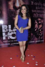 Chitrashi Rawat at Black Home film mahurat in Filmistan, Mumbai on 13th Feb 2013 (39).JPG