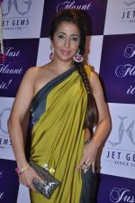 Krishika Lulla at Pradeep jethani_s Jet Gems Store Launch in Bandra, Mumbai on 13th Feb 2013 (23).JPG