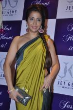 Krishika Lulla at Pradeep jethani_s Jet Gems Store Launch in Bandra, Mumbai on 13th Feb 2013 (26).JPG