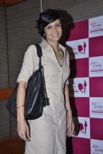 Mandira Bedi at Fair and Lovely scholarships event in Mumbai on 14th Feb 2013 (64).JPG