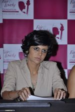 Mandira Bedi at Fair and Lovely scholarships event in Mumbai on 14th Feb 2013 (44).JPG