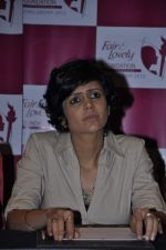Mandira Bedi at Fair and Lovely scholarships event in Mumbai on 14th Feb 2013 (46).JPG