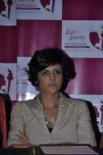Mandira Bedi at Fair and Lovely scholarships event in Mumbai on 14th Feb 2013 (48).JPG