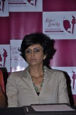 Mandira Bedi at Fair and Lovely scholarships event in Mumbai on 14th Feb 2013 (50).JPG