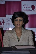 Mandira Bedi at Fair and Lovely scholarships event in Mumbai on 14th Feb 2013 (52).JPG