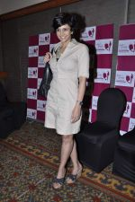 Mandira Bedi at Fair and Lovely scholarships event in Mumbai on 14th Feb 2013 (57).JPG