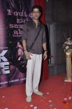 Murli Sharma at Black Home film mahurat in Filmistan, Mumbai on 13th Feb 2013 (11).JPG