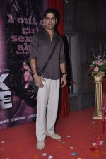 Murli Sharma at Black Home film mahurat in Filmistan, Mumbai on 13th Feb 2013 (12).JPG