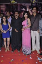Murli Sharma, Chitrashi Rawat at Black Home film mahurat in Filmistan, Mumbai on 13th Feb 2013 (16).JPG