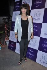 Neeta Lulla at Pradeep jethani_s Jet Gems Store Launch in Bandra, Mumbai on 13th Feb 2013 (41).JPG